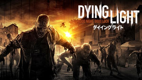 20150416_dyinglight-3_thumbnail