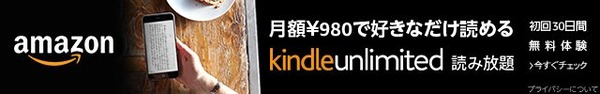 KU-Assocb-2017810-640x100._V518059506_