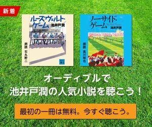 Desktop_Ikeido_300x250