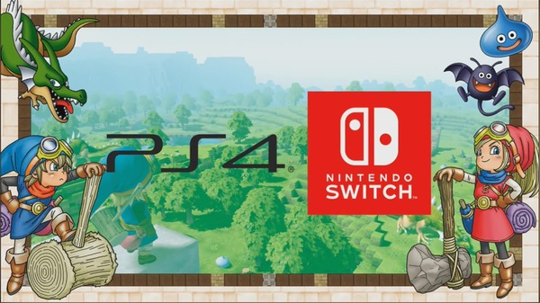dragon-quest-builders-2-ps4-switch