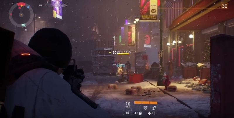 the-division-review-beta-test-6 - コピー (9)
