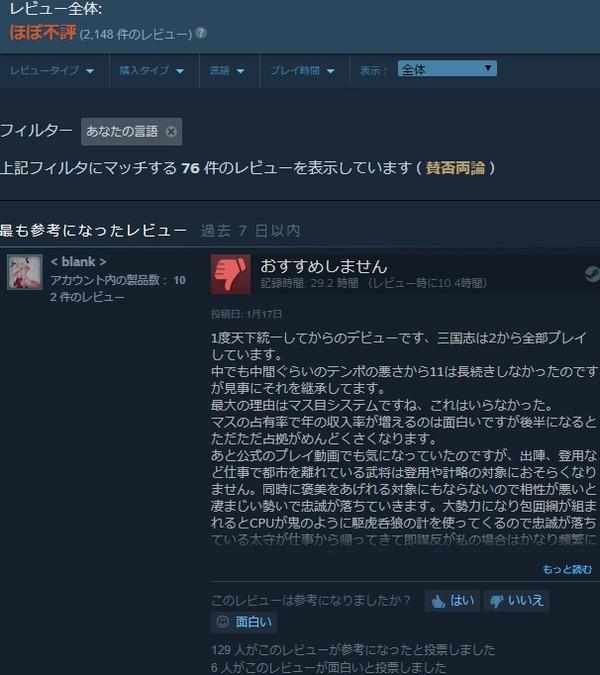 header_japanese