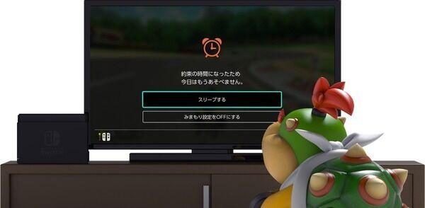 香川ゲーム規制検討委員「本当はガチャ規制したかったけど企業活動の妨害になるのでやめた。理解してもらえない。残念」