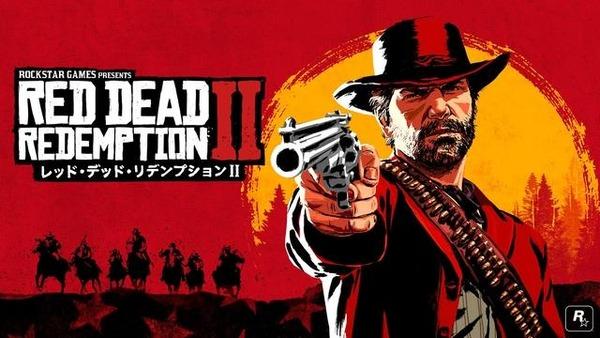 20181015-reddeadredemption2-thum (1)