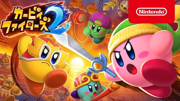 kirby-fighters-2-for-nintendo-switch-announce