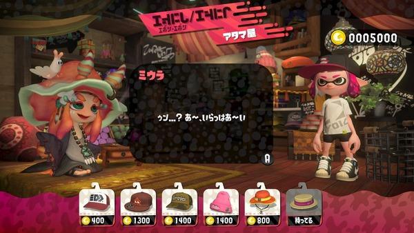 splatoon2-umiushi-miura2