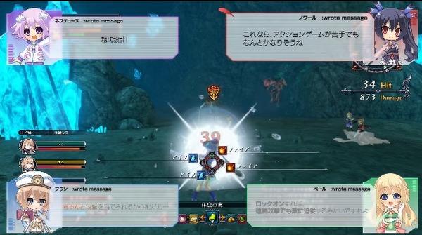 4megami-online_161102
