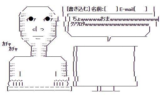 e0778749-s