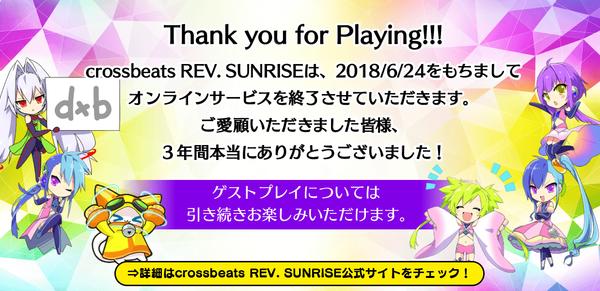 event_banner_listbnr_thankyou_0416