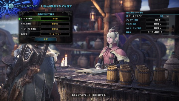 monster-hunter-world-ps4-xone-pc-e5bfb0d0