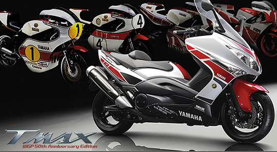 TMAX WGP50th Anniversary Edition