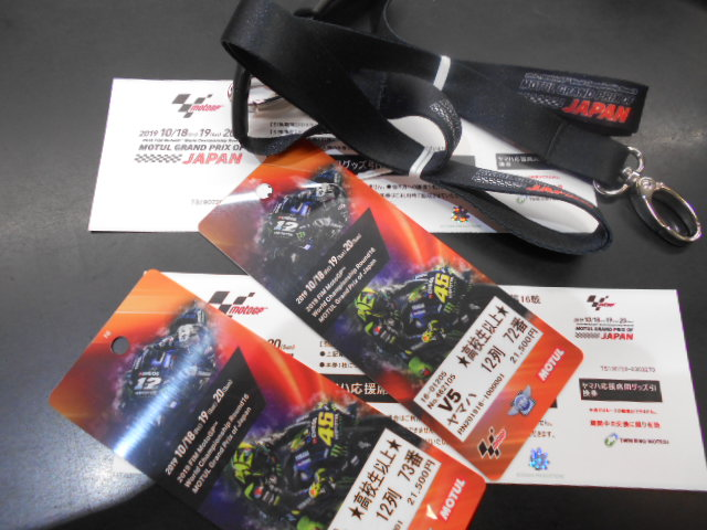 2019MotoGP日本グランプリ