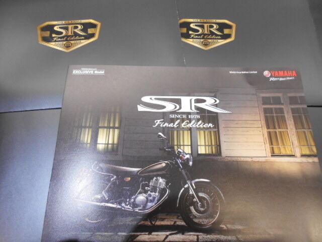 SR400・・・・・