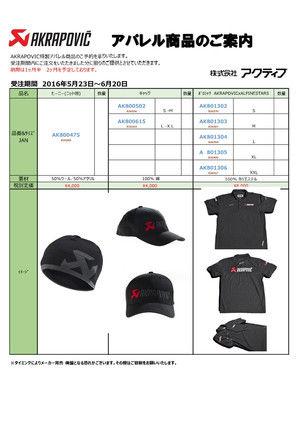 Akra_apparel_2016