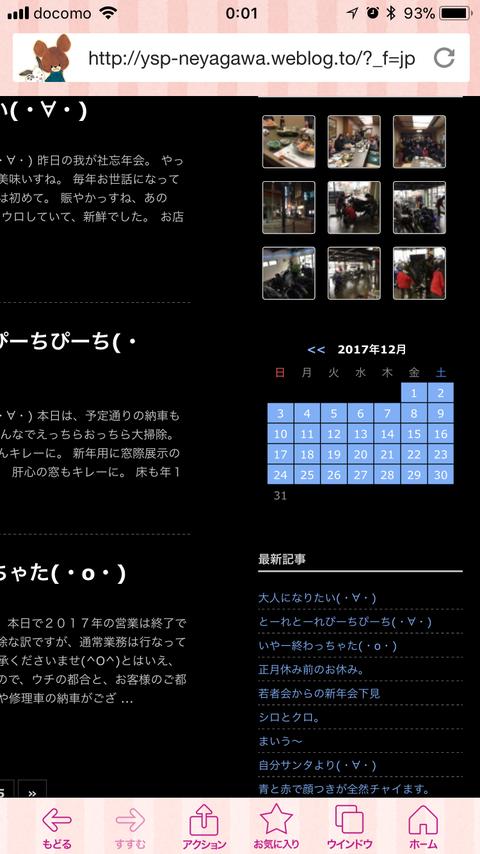 3D22F1E8-1DD9-45F9-93E9-30EA2A391931