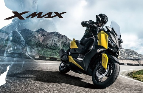 xmax_gallery_001_2017_001
