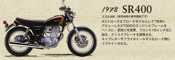 1978SR