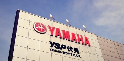 YSP伏見外観s
