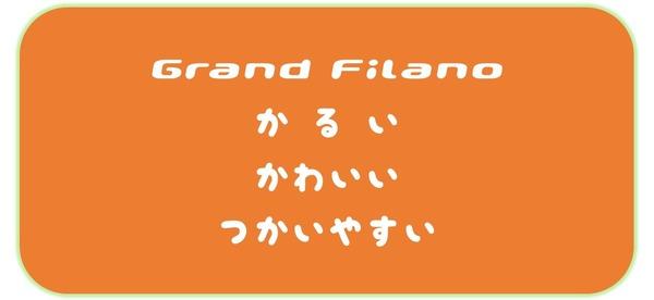 GrandFilano