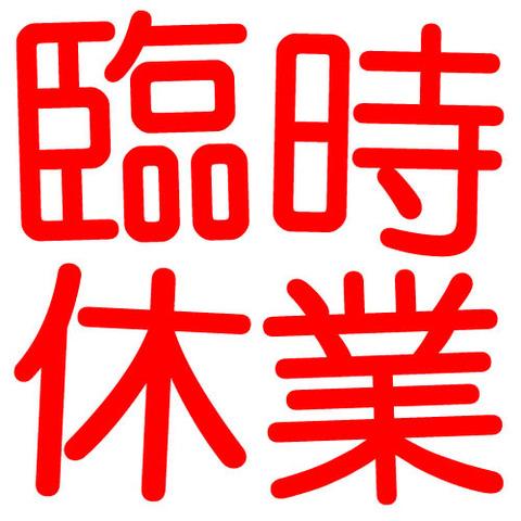 20120515b
