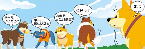 絵日記6/9-01
