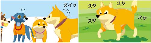 絵日記6/9-02