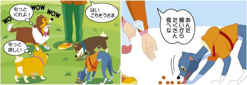 絵日記5/26-05