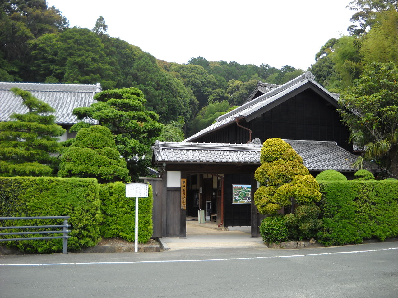 世の中色々 : 豊田佐吉記念館