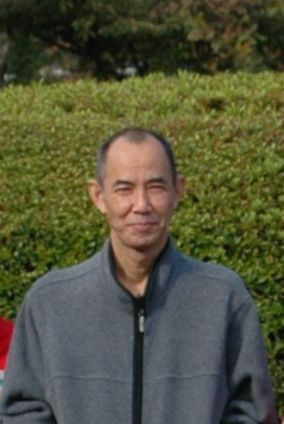 udagawa san