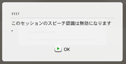 ロゼッタ・ストーン_01