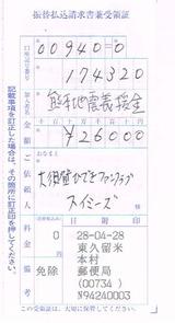 e9114b72.jpg