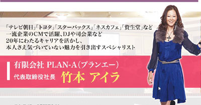 plan-a001