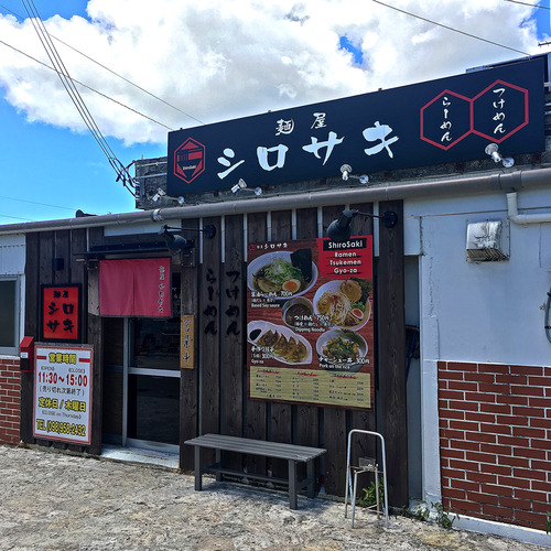 shirosaki101