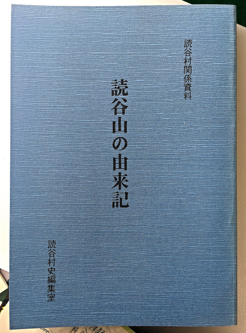ytzyb01