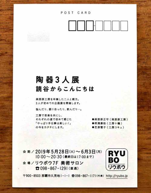 tk3yk02