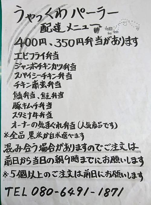 okp09