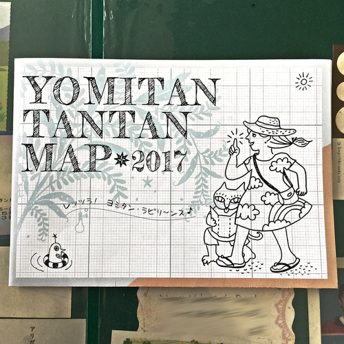 yttm1-1