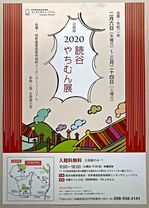 yytc2001