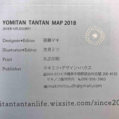 yttm1805