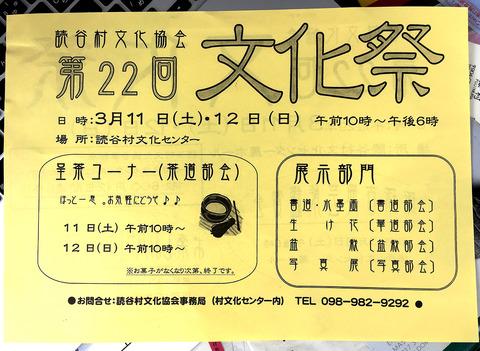 22bs2