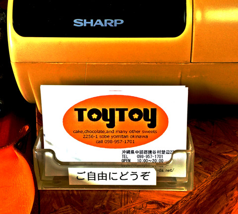 toy22