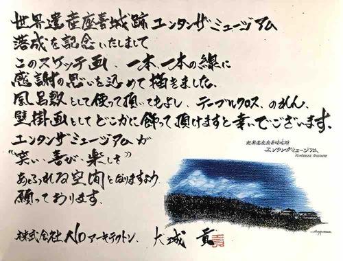 yzmu02