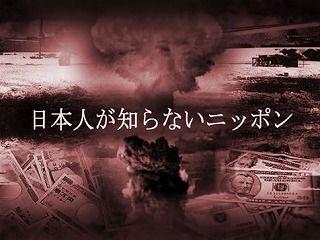 日本人が知らない未来