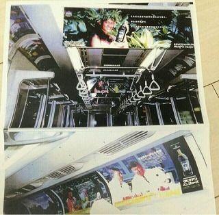 車内広告-2