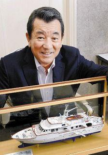 加山雄三と船
