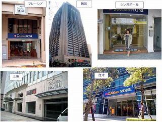 ・マレーシア、韓国、シンガポール、上海、台湾のオフィス