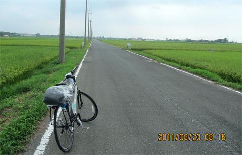 ... な道 : 自転車日本縦断の夢