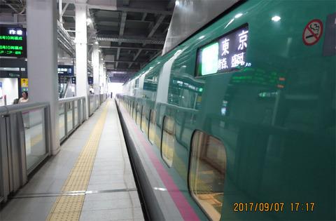 aomori118