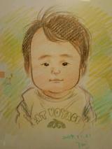 太井潤一先生