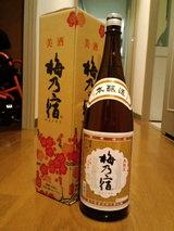 梅乃宿 本醸造